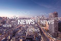 Notícias da empresa