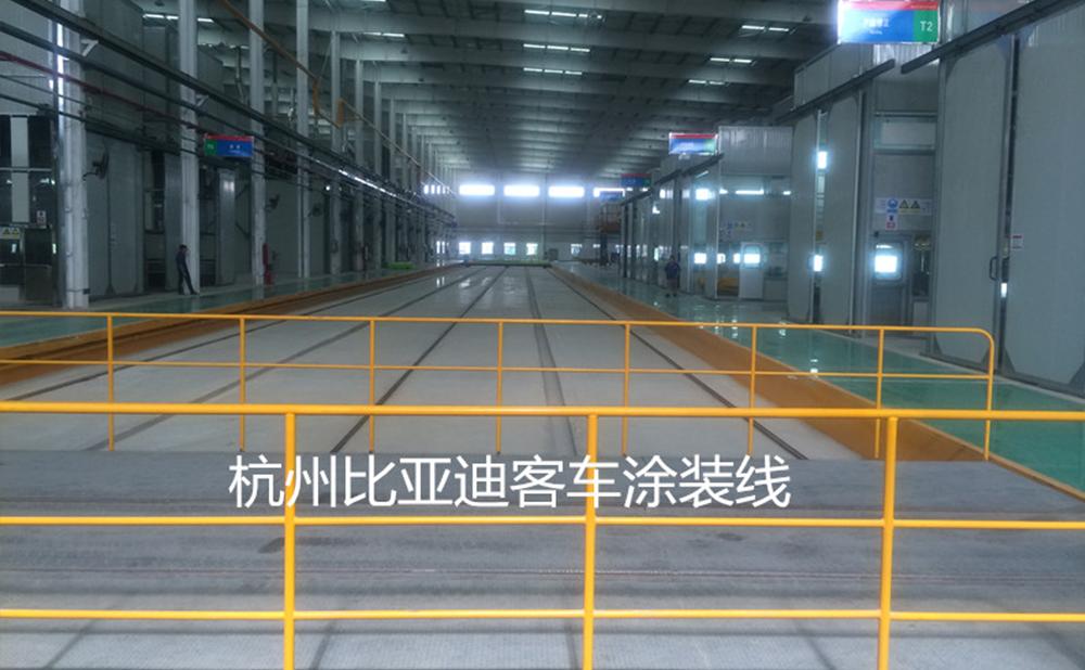 杭州比亚迪客车亿博网上投注线